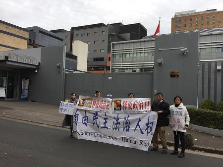 syd support Liu Xiaobo and Wang Bingzhang 1