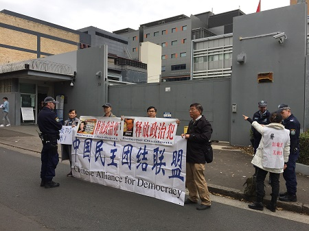 syd support Liu Xiaobo and Wang Bingzhang 2