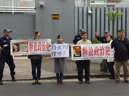 syd support Liu Xiaobo and Wang Bingzhang 3